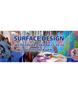 Имидж-Surface Design
