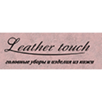 Leather Touch