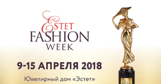 Estet Fashion Week: весна-2018